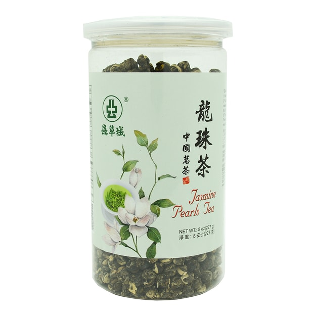 Product Detail - CHUNG CHOU CITY Jasmine Pearls Tea 227g - image 0