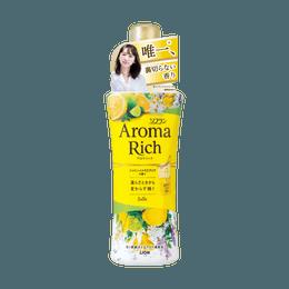 Japanese Soflan Aroma Rich Fragrance Clothing Softener, Belle, 520ml
