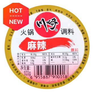 川崎 火锅调料 麻辣味 100g 儿时回忆