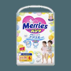 【新版本】日本KAO花王 MERRIES妙而舒 通用婴儿学步裤拉拉裤 XL号 12-22kg 44枚入