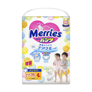 【New】MERRIES Baby Pant Diaper for Boy and Girl XL 12-22kg 44pc