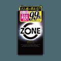JEX 捷古斯||ZONE 自然裸感润滑柔软避孕套||粉色 10个