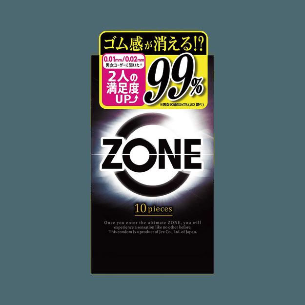 商品详情 - JEX 捷古斯||ZONE 自然裸感润滑柔软避孕套||粉色 10个 - image  0