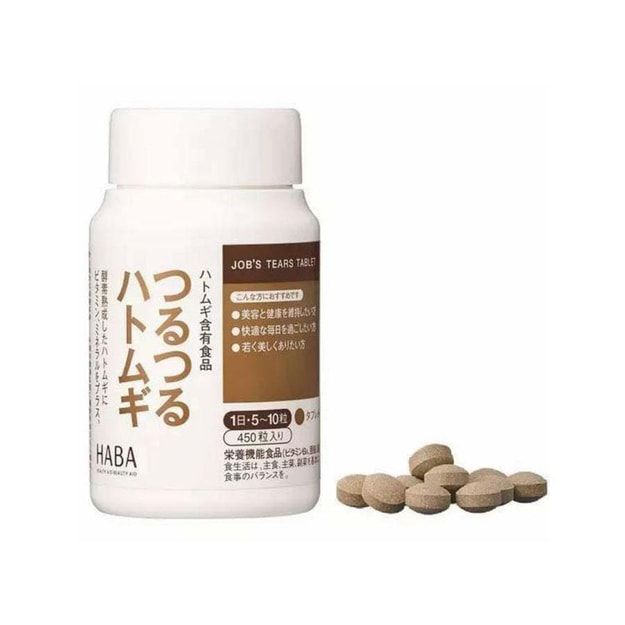Product Detail - HABA Smooth Pearl Barley 450 Tablets - image 0