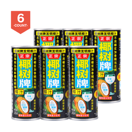 【Value Set】COCONUT PALM BRAND Canned Coconut Juice 245ml * 6 Pack of 6