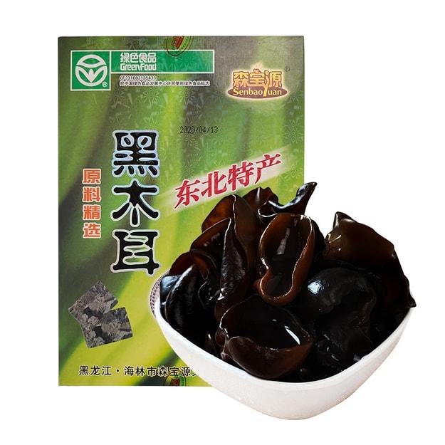 Product Detail - Senbaoyuan Black Fungus 200g - image  0
