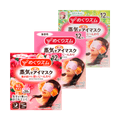 【3 Packs】MEGURISM Steam Eye Mask 36 Pieces In Total #Rose+Chamomile+Unscented