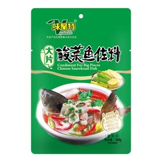 味聚特 大片酸菜鱼佐料 300g