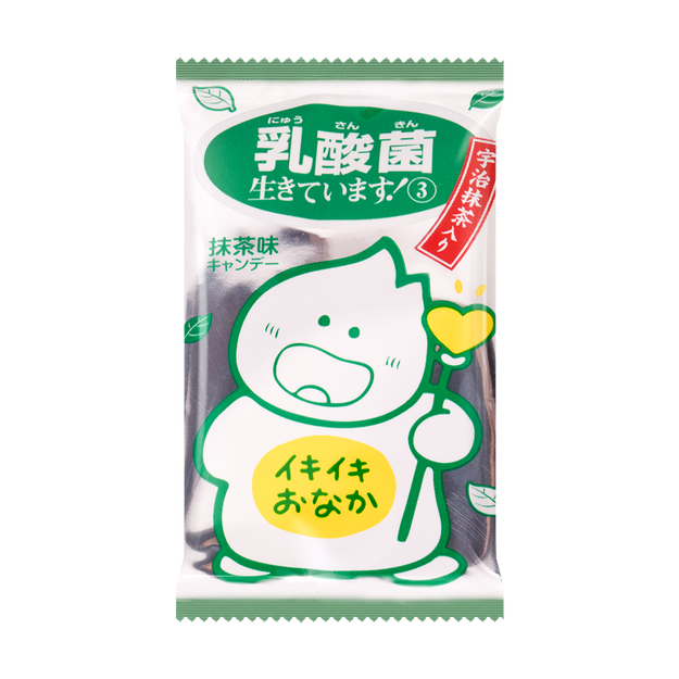 Product Detail - KIKKO Yogurt Candy Matcha Flavor 20g - image 0
