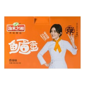 Yu Mi Zhi Xiang Fish Eggs Spicy Flavor 20g