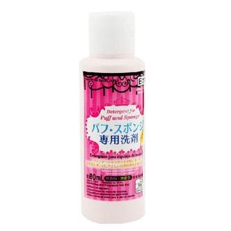 日本DAISO大创 粉扑海绵专用清洗液 80ml COSME大赏受赏