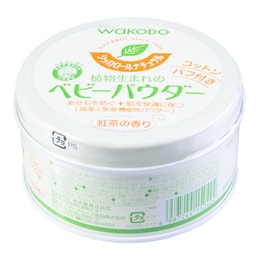 WAKODO Baby Body Powder 120g
