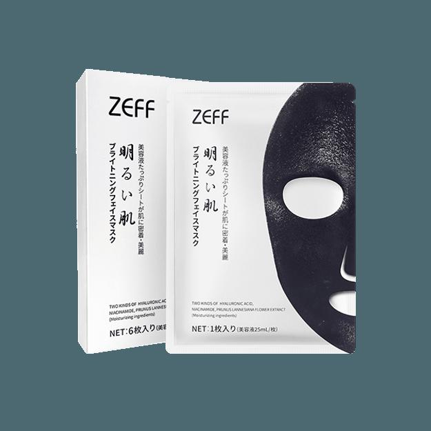 商品详情 - 【日本直邮】ZEFF北海道面膜长炭补水保湿修护净伯清洁皮肤面膜 6片装 - image  0