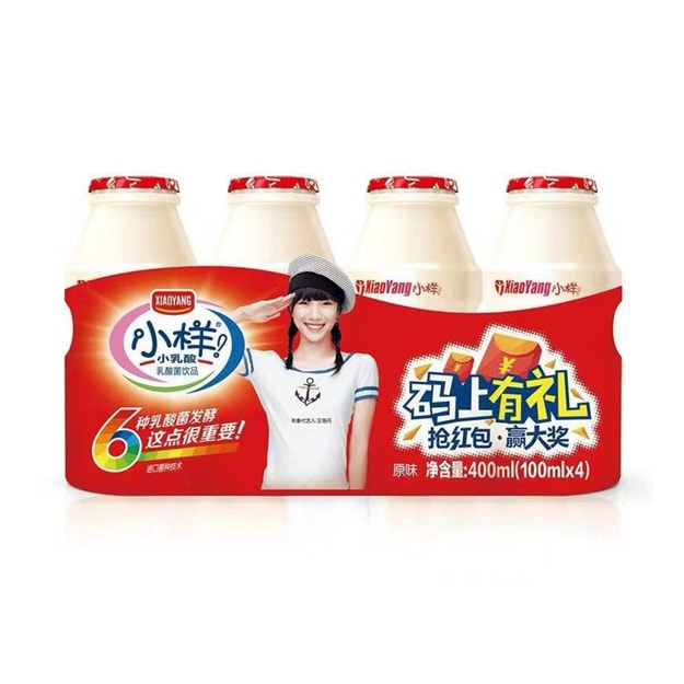 Product Detail - XIAOYANG Lactic acid bacteria drink 400ml - image 0