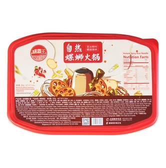 LUOBAWANG Instant Spicy Rice Noodle 325g