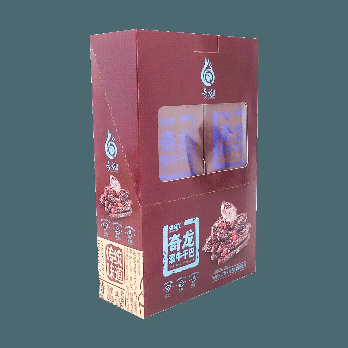 Yamibuy.com:Customer reviews:ZHANGQILONG Tofu Strips Braised Duck Flavor 460g