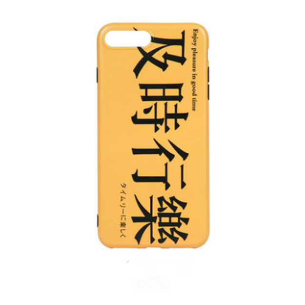 Product Detail - MAOXIN New Character Trends Silicone Gel Cell Phone Case For IPhone7 Plus / IPhone8 Plus  Yellow 1PC - image 0