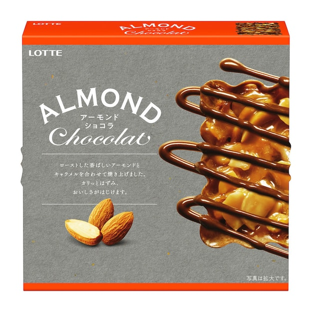 Product Detail - LOTTE Almond Caramel Chocolate Chips 8pc - image 0
