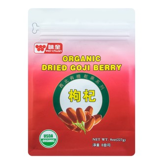 WEI CHUAN Organic Dried Goji Berry 227g USDA