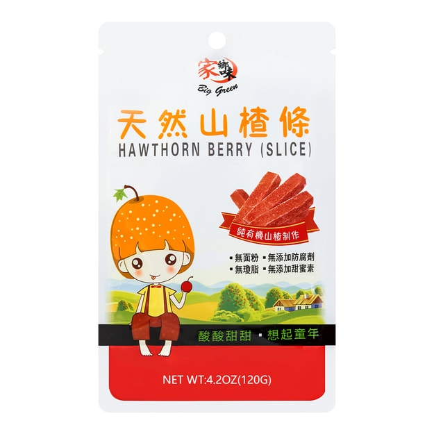 Product Detail - BIG GREEN Hawthorn Berry Slice 120g - image 0