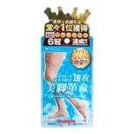 TOTAL BEAUTY DESIGN Melilotus Officinalis Leg Slimming Extract Diet Supplement 99 Tablet
