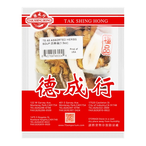 TSH A5 Ts Assorted Herbs Soup 42.5g