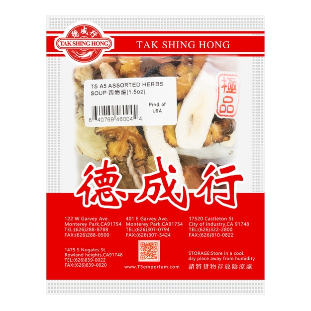 Product Detail - TSH A5 Ts Assorted Herbs Soup 42.5g - image 0