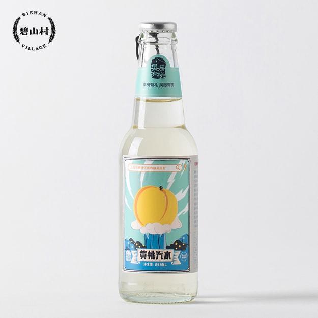 商品详情 - 碧山村 黄桃味苏打果味碳酸饮料 黄桃气泡水 225ml - image  0