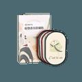 网易严选 1片守护60天植物精油除螨贴 4片装 印花款4片/盒
