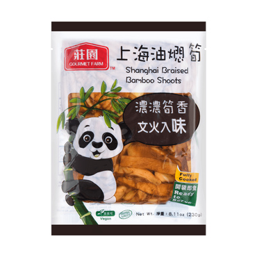 GOURMET FARM Shanghai Braised Bamboo Shoot 230g