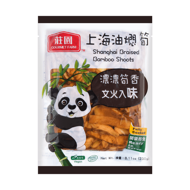 Product Detail - GOURMET FARM Shanghai Braised Bamboo Shoot 230g - image 0