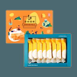 【EXP 12/12/2020】CHING TSE Sauce Egg Roll Peanut flavor 200g