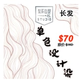 [Local Service] Beauty Link Salon Hair Dyed For Long Hair $140 Discounted Price $70