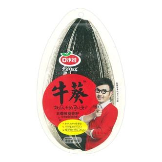 口水娃 零食大玩家 牛葵 五香味葵花籽 90g 汪涵代言