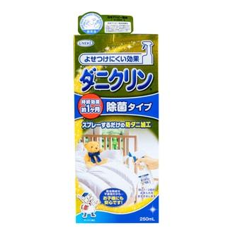 日本UYEKI 专业防螨虫过敏杀螨除菌喷雾剂 250ml 孕妇婴儿可用