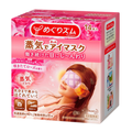 KAO MEGURISM Steam Eye Mask Rose 12 Pieces