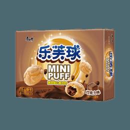KSF Mini Puff Chocolate Flavor 50g