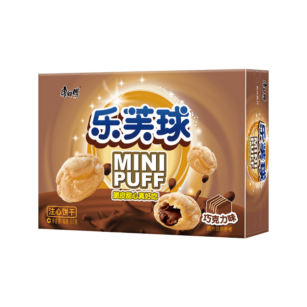 Product Detail - KSF Mini Puff Chocolate Flavor 60g - image 0