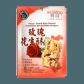 香港元初 元童食品 玫瑰花生酥 150g