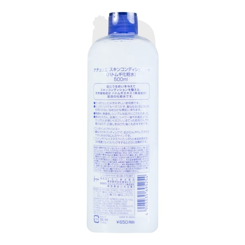 NATURIE Hatomugi Skin Conditioner/Toner 500ml