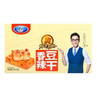 贤哥 香辣豆干 20包入 500g