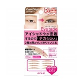 KOJI DREAM MAGIC Miracle Change Eye Tape Nude 192 Pieces