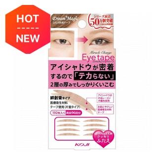日本KOJI蔻吉 单面型双眼皮贴 肤色 192枚入