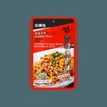 【冷冻】纯味 酸豆角肉沫 140g