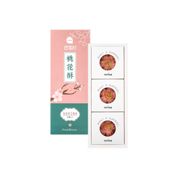 【短保糕点】 悠享时 杭州手工糕点桃花酥 3枚入 111g