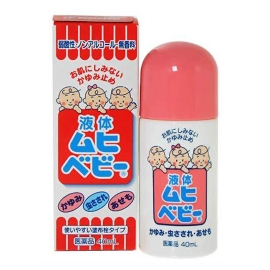 Yamibuy.com:Customer reviews:MUHI Children's Urticant detumescence Liquid 40ml