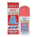 MUHI Children's Urticant detumescence Liquid 40ml