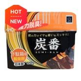 KOKUBO Activated Carbon Deodorizer