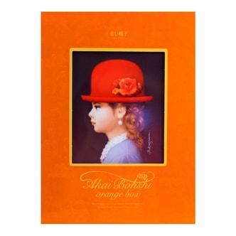 日本AKAIBOHSHI红帽子 桔盒子节日饼干礼盒 12种26枚入 208g