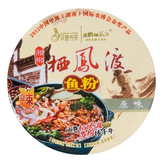 QIFENGDU Fish Instant Noodle Original Flavor 128g